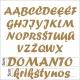 Medinės raidės 5cm DIDŽIOSIOS