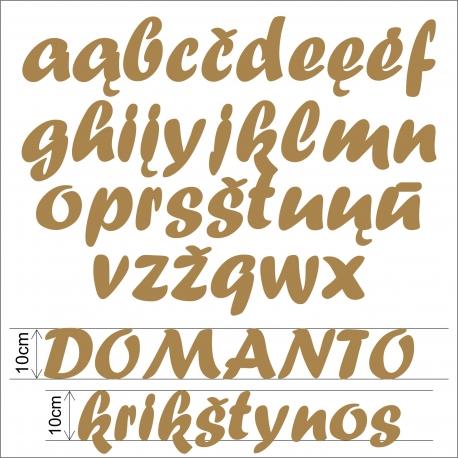 Medinės raidės 10cm mažosios