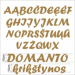Medinės raidės 10cm DIDŽIOSIOS