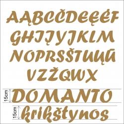 Medinės raidės 15cm DIDŽIOSIOS